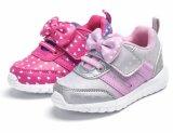 Nouveau Style Cute Les Enfants de chaussures pour les filles