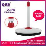 Вентилятор постамента DC высокого качества солнечный с светом (LSF-16K-RED)