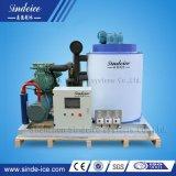 Responder Ce de alta calidad nuevo comercial de la máquina de hielo con el servicio