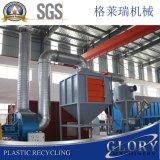Nuevo diseño de la máquina Dedusting Industrial