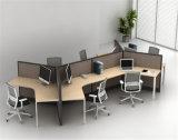대중적인 품목 사무실 일 분할 또는 사무실 워크 스테이션 책상 분할