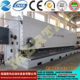 2017熱い販売の金属板油圧せん断機械(QC11Y)