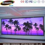 스크린을 광고하는 P2.5 실내 풀 컬러 LED