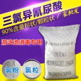 Désinfectant de la piscine de 90 % Active les comprimés de chlore en vrac de 200g TCCA
