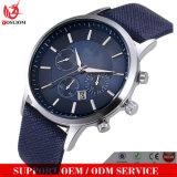 Yxl-660 우아한 새로운 석영 남자 시계 고품질 상표 시계 형식 & 우연한 호화스러운 가죽 시계