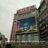 P10mm рекламируя экран дисплея полного цвета напольный СИД разрешения вентиляции IP65 высокий