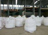 Grado dell'alimentazione del monoidrato del solfato di zinco/grado del fertilizzante