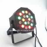 18X3 W LED 단계 빛 고성능 RGB 동위 빛