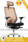 木のオフィス用家具Leather/PUの会議の突風の椅子(HX-LC025)