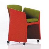 現代移動可能なファブリック余暇のコーヒー単一の椅子