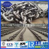 Cavo Chain dell'ancoraggio con il certificato del codice categoria