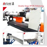 プラスチック微粒のためのプラスチックペレタイジングを施す機械