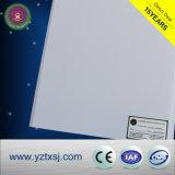 品質および量確実なPVC火証拠の天井板