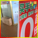 شنغهاي جيّدة نوعية نفس لصوق فينيل لاصق