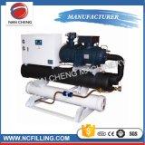 Dispositivo di raffreddamento di acqua industriale/frigorifero di alluminio di ossidazione