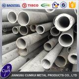 中国201/304/316の溶接されるか、または継ぎ目が無いステンレス鋼の管