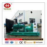 un generatore insonorizzato da 825 KVA Cummins [IC180301j]