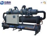 Большой охлаждая охладитель винта воды емкости промышленный для пластичной индустрии