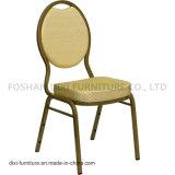 ホテルの家具の涙のベージュ模造されたファブリックおよび型の泡が付いている背部スタッキングの宴会の椅子
