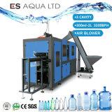 Blasformen-Maschinen-Plastikflasche, die Maschinen-Preis bildend durchbrennt