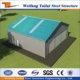 鋼鉄格納庫の中国の工場によってなされる鉄骨構造のプレハブの建物