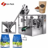 コーヒー粉の包装機械