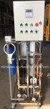 A água bebendo do RO Purify a máquina