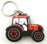 형식 모양 차 모양 Keychain