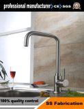 Cuisine en acier inoxydable SUS304 & robinet mélangeur