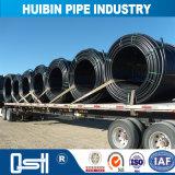 2018 tubo de gas de PE de alta calidad para el Gasoducto