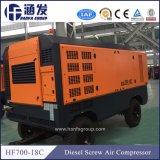 高品質の小型ディーゼル携帯用空気圧縮機(HF700-18C)