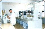 Cristales del sulfato del amonio del fertilizante del nitrógeno de la alta calidad (N el 21%)