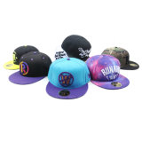 Neues Design Custom Snapback Hat/Hip Hop Snapback Hat und Cap/Flat Bill Snapback Hats