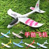 Großhandelskind-Spielwaren PPE-Schaumgummi-Segelflugzeug-Handthrow-Fliegen-Flugzeug-Spielzeug