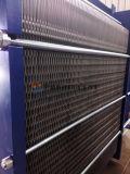 Ak20熱交換器の版の置換の版/版の熱交換器