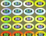Ярлык стикеров Hologram Self-Adhesive