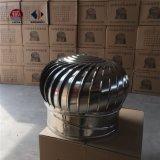 Essieu non moteur du ventilateur en acier inoxydable / / Atelier de ventilation du ventilateur de toit
