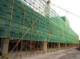 中国製高品質の安全策