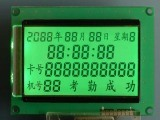Черная индикация LCD лифта Stn предпосылки