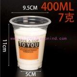 Taza plástica disponible del agua de tazas de consumición de los PP de la fuente de la fábrica, 450ml