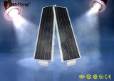 Outdoor 60W All in One Integrated Solar LED Street Lamp