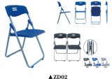 Hot Sale Plastic Training Chair / Folding Chair / Student Chair
