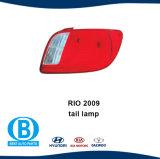 KIA Rio 2009 Fabricant pour feu arrière Auto Body Pièces détachées Accessoires