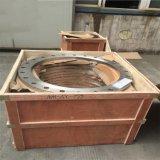 Borde estándar inoxidable del acero de la placa del acero Sans1123 Suráfrica