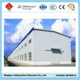 Сегменте панельного домостроения в Циндао прокат стальной конструкции рамы склад с Сэндвич панели