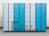 Phenolic Compact Gelamineerd Kabinet voor Kleedkamer, School, Supermarkt, Hotel