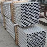 Бесшовный штампованный алюминиевый сплав трубки