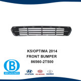KIA Optima 2014 grille de bouclier avant