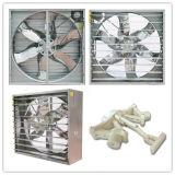 Сельскохозяйственное оборудование электрического вентилятора системы охлаждения