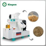 生物量の燃料のための機械を作る米の殻の餌